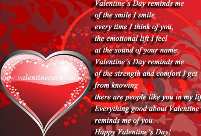 Funny Vlentines Day Cards Tumblr Day Quotes Pictures Day Poems Day Extraordinary Quotes Valentines Day Funny