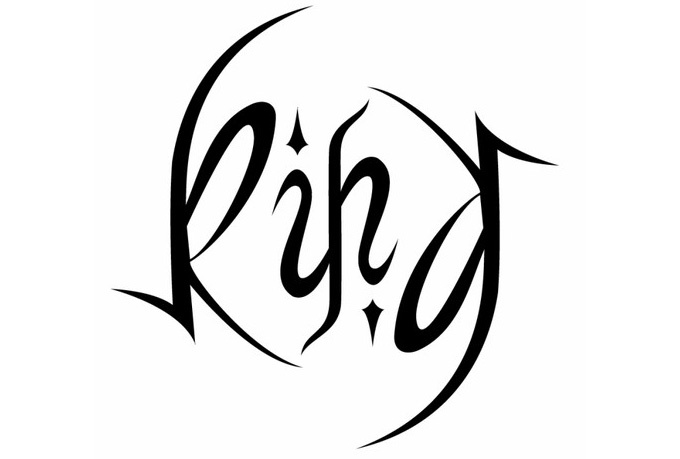 how to draw an ambigram