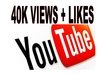 get you 2000  Views + Likes +fastest delivery and  forget waiting in que FIVERR