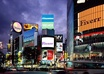 create billboard in Tokyo NewYork or London with your name + gift