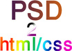 convert your psd template into html code with css only