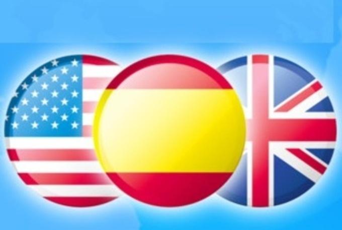 english to spanish translation essay