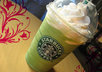 buy myself a green tea Frap with your TIP for my good work for you