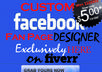design top quality facebook fan page for all kind of purposes
