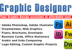 design or redesign your custom graphics project