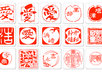 design a personalized Japanese name (in Kanji) stamp (hanko)