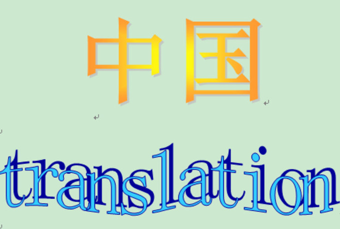 how to change qq chinese to english